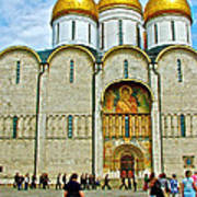 Onion Domes On Cathedral Of The Assumption Inside Kremlin In Moscow-russia Poster