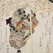 Onoe Kikugoro IIi As Shimbei Poster