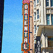 Oriental Theater With Sponge Painting Effect Poster