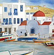 Watercolor - Mykonos Greece Detail Poster