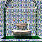 Ornate Fountain - Oman Poster