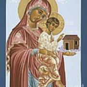 Our Lady Of Loretto 033 Poster