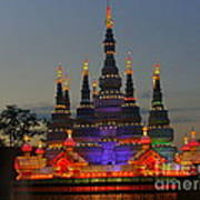 Pagoda Lantern Made With Porcelain Dinnerware At Sunset Poster