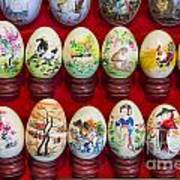 Painted Eggs In China Market Poster