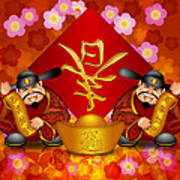 Pair Chinese Money God Banner Welcoming Spring New Year Poster