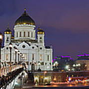 Panorama Of Moscow Cathedral Of The Christ The Savior - Featured 3 Poster