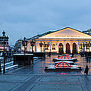 Panoramic View Of Moscow Manege Square And And Central Exhibition Hall - Featured 3 Poster
