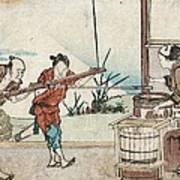 Paper-making, Japan, Artwork Poster