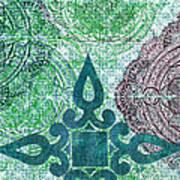 Pattern In Blue IIi Poster