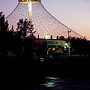 Pavilion At Twilight II Poster