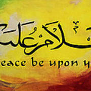 Peace Be Upon You Poster by Salwa  Najm