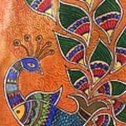 Peacock-fish Poster