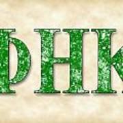 Phi Eta Kappa - Parchment Poster