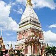 Phra That Raynu In Nako Phanom Thailandhon Phanomthailand Poster