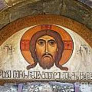 Picture Of Jesus Inside The Tsminda Sameba Cathedral Tbilisi Poster by Robert Preston