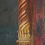 Pillar Poster