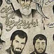 Political Religious Mural Teheran Iran With Ayatollah Khomeini Poster by Jacek Malipan