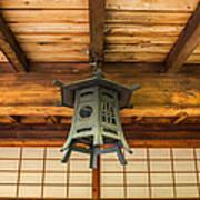 Porch Lantern Poster
