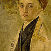 Portrait Of A Jewish Boy  Poster