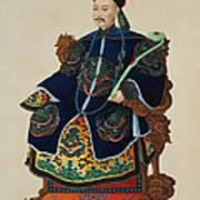 Portrait Of A Mandarin Poster