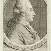 Portrait Of King Gustav IIi Of Sweden, Cornelis Van Noorde Poster