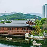 Public Nan Lian Garden Poster