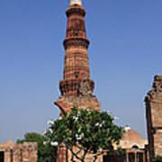 Qutab Minar - New Delhi - India Poster