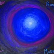 Ramadan Mubarak Poster by Haleema Nuredeen