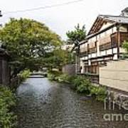 River And Houses In Kyoto Japan Poster