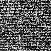 Rosetta Stone Texture Poster