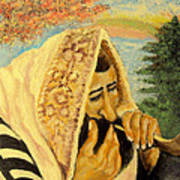 Rosh Hashanah Poster by Mimi Eskenazi