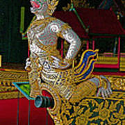 Royal Barges Museum In Bangkok-thailand Poster