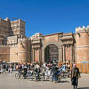 Sanaa Old Town Busy Street In Yemen Poster