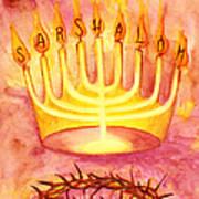 Sar Shalom Poster