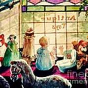 Sarah's Bear Poster