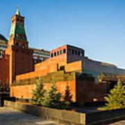 Senate Tower And Lenin's Mausoleum - Square Poster