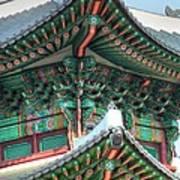 Seoul Palace Poster by Michael Garyet
