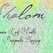 Shalom - Peace Rest Health Prosperity Blessing Poster
