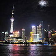 Shanghai Tower With Full Moon Night  China  Poster