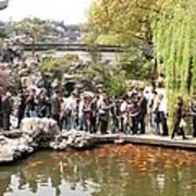 Shanghai Yuyuan Garden Poster