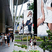 Singapore Orchard Road 02 Poster