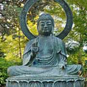 Sitting Bronze Buddha At San Francisco Japanese Garden Poster