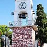 Skiathos Clock Tower Poster