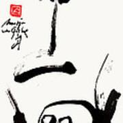 Skull With Zen Koan Poster
