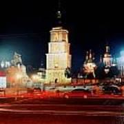Sofiiska Square At Night Poster