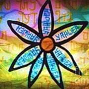 Son Flower Poster