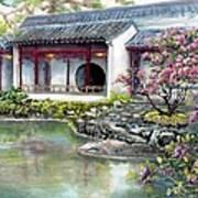 Spring In Dr. Sun Yat-sen Gardens Poster