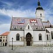 St. Mark's Church Poster by Jelena Jovanovic