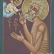 St. Vasily The Holy Fool 246 Poster