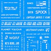 Star Trek Remembered In Blue Poster by Georgia Fowler